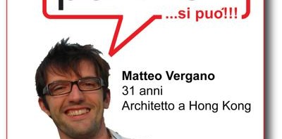 Card Matteo Vergano